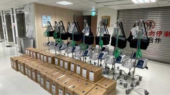 252台救命神器來了!賈永婕募資6804萬 火速捐HFNC送各醫院
