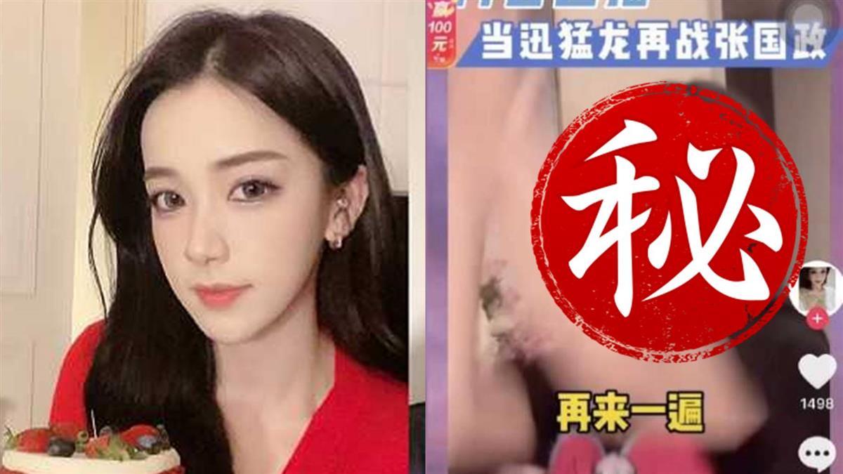 24歲「廈門林志玲」直播濾鏡突消失 網嚇壞:太離譜