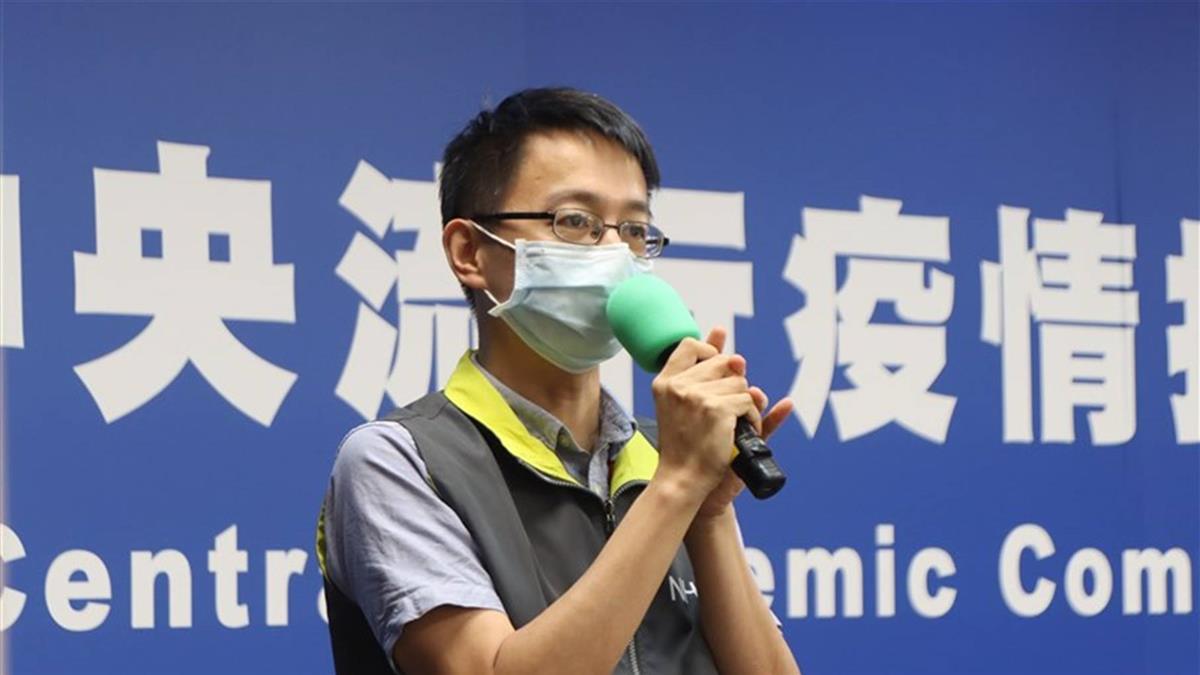 指揮中心證實染疫診斷出肺栓塞 恐與猝死相關