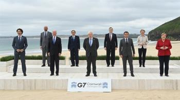 G7峰會公報 首度強調台海和平重要性