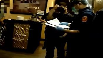 陸軍士官放假衝養生館遭警查獲 快篩陰性仍被汰除