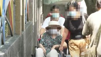 萬芳高中打疫苗得爬大斜坡 長者喘吁吁抱怨:路太陡