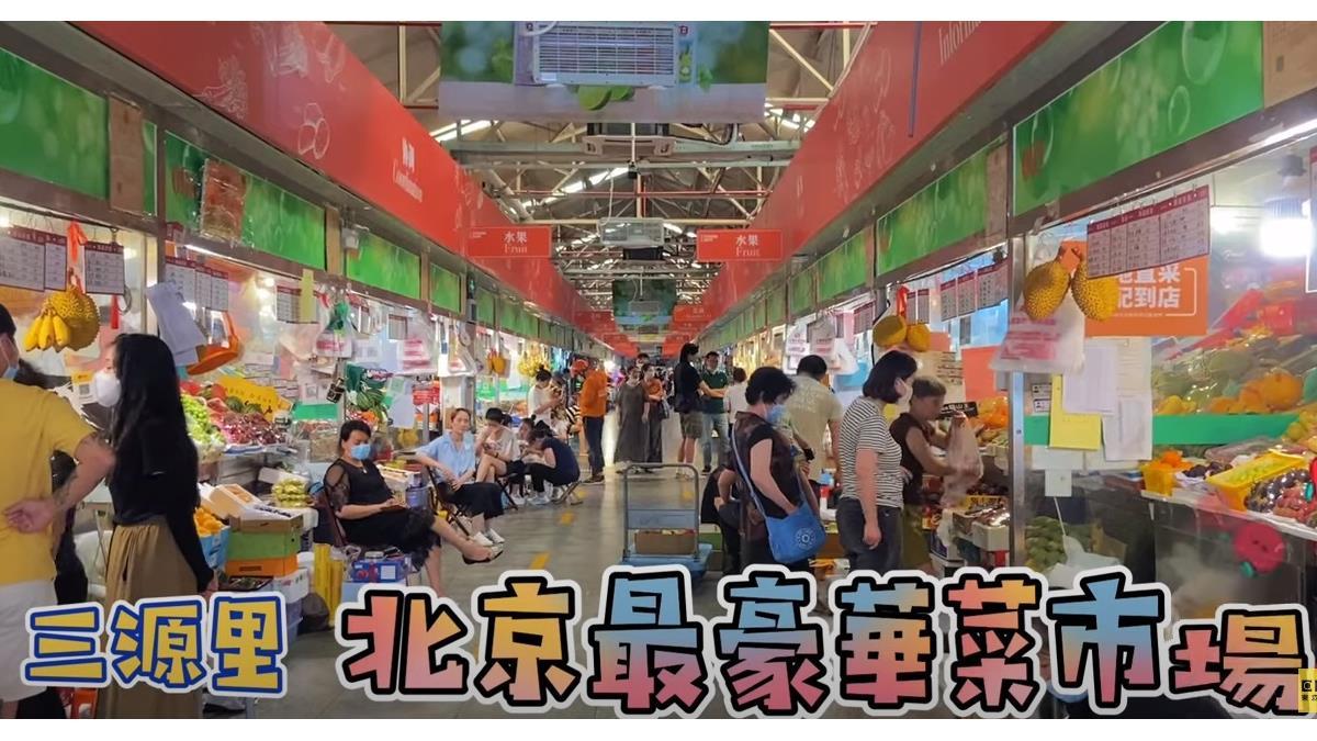 北京最土豪的網紅菜市場,提著菜籃都可能偶遇明星!
