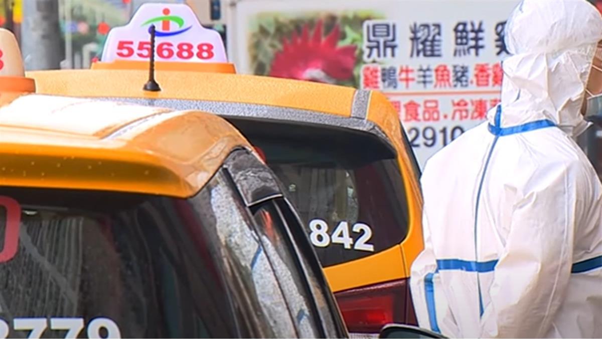 居家快篩將上路「陽性怎麼辦?」 搭特定計程車前往篩檢