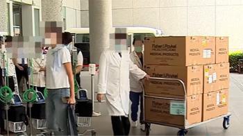 捐救命神器自責「讓台灣分裂」 賈永婕籲:不分彼此