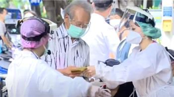 西園打疫苗3轉彎基層炸鍋 北市府:絕無疫苗配送不及