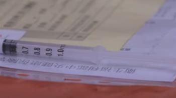 高端疫苗申請EUA 食藥署:已收到申請文件