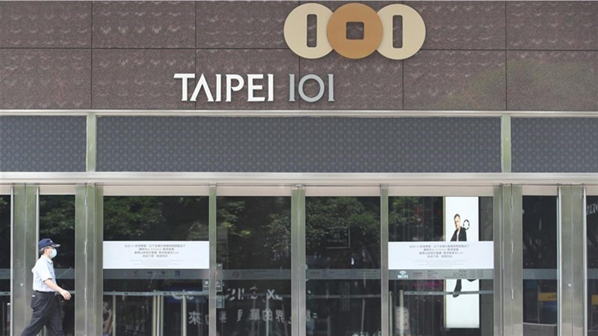 台北101精品櫃姐確診 下午2點緊急閉館消毒