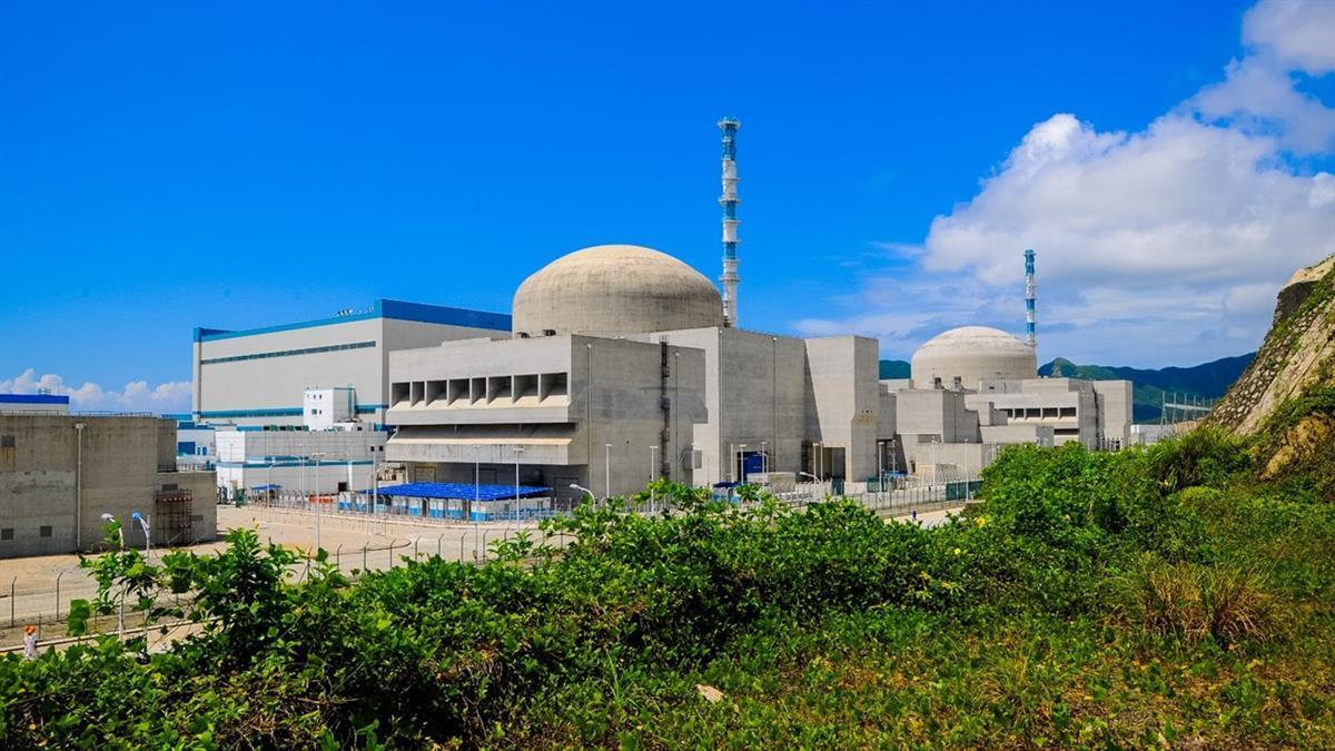廣東台山核電廠傳外洩?陸核安局:「燃料棒破損」是常見現象