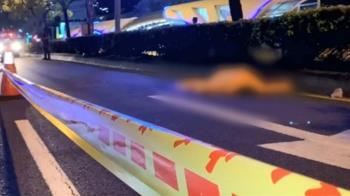 女子躺台灣大道上 警消走近嚇一跳:面目全非死了