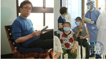 86歲母施打AZ疫苗 苦苓分享長輩接種「10大注意事項」