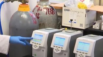 靠「這台」斷隱形傳播鏈?快速PCR儀器上路