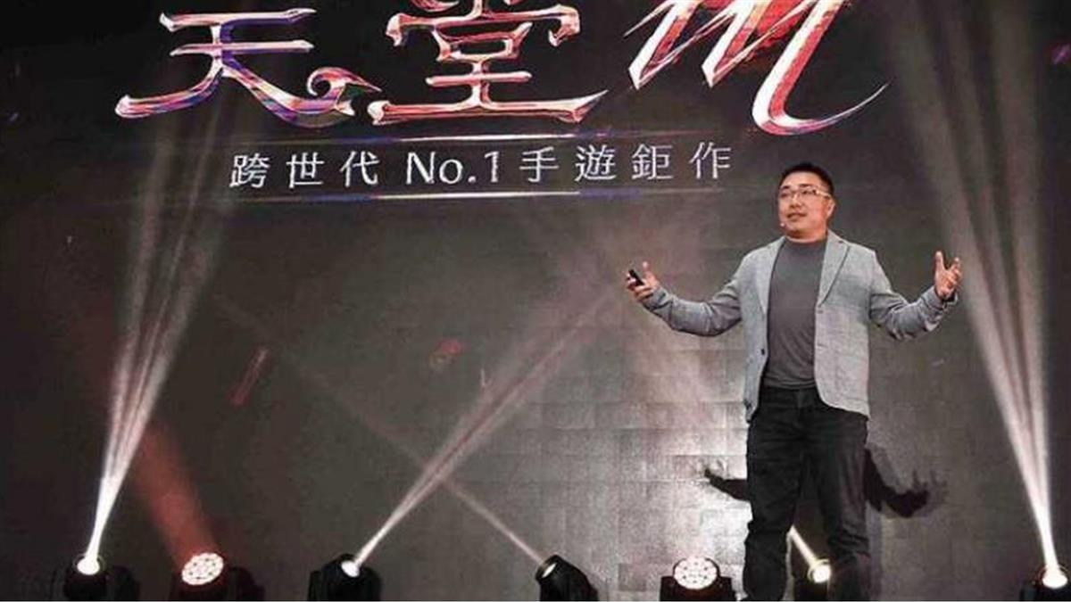 手遊「天堂M」帳號1450萬賣出 超狂買家身分曝