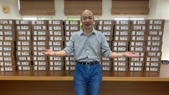 韓國瑜送100台筆電助偏鄉學童 網友歪樓狂回4字