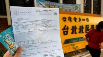 經濟部研議「取消夏季電費」若實施將回溯至6月