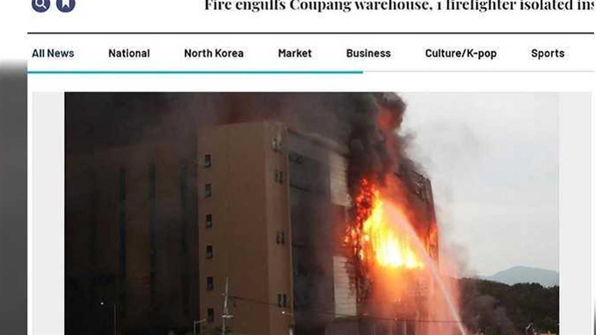 南韓最大電商「物流中心火警」 1消防員困火場生死未卜