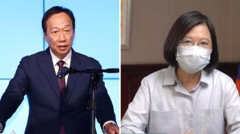 郭台銘稱疫苗遭「技術性拖延」 總統府正面回應了