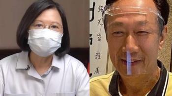 快訊/行政院正式授權!鴻海、台積電可代表台灣洽購BNT疫苗