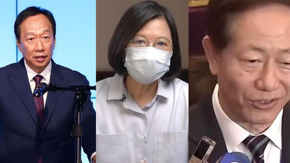 快訊/蔡總統16:00會見郭董、劉德音 談授權洽購BNT