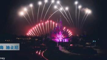 五歲生日趴!迪士尼全明星嗨翻夜上海