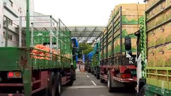 爆18員工確診含包裝員 北農:未直接接觸蔬果