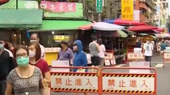 菜市場買菜怕怕的?譚敦慈「4撇步」降低染疫風險