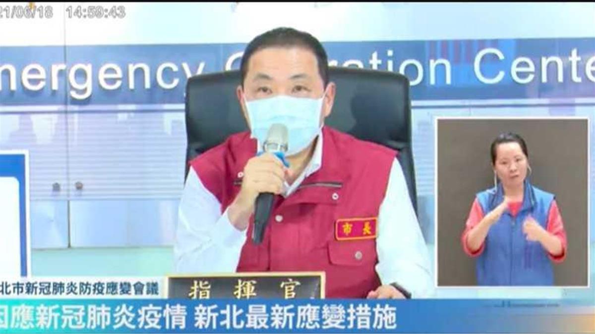 侯友宜:染疫市民每人1千、死亡慰問10萬
