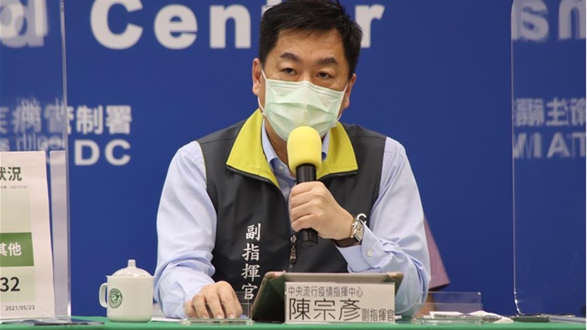 雙北遺體火化暴增8成 陳宗彥鬆口給答案