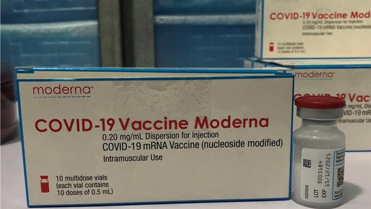 24萬劑莫德納疫苗抵台 最快6/25封緘