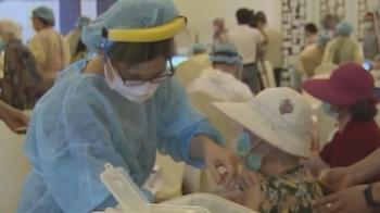 苗栗一天2死!90歲翁、86歲翁打完疫苗 隔2天送醫亡