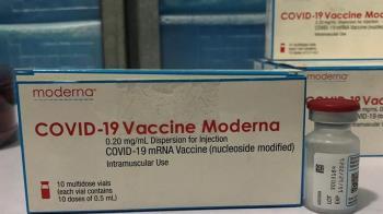 快訊/第3批莫德納疫苗要來了 最快明天下午抵桃機