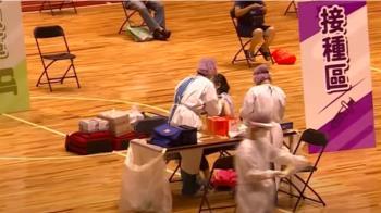 打疫苗後死亡案頻傳 不打活更久?台南緩打比例約5成