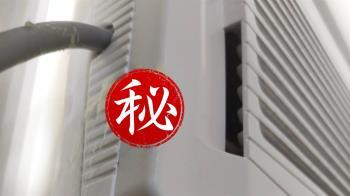 冷氣機不涼想拆濾網 她被外殼「白色黏糊物」嚇壞