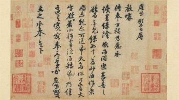 故宮翻譯北宋書法家「81字名作」是廢文 網一看傻眼:還有40人蓋章
