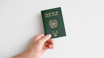 南韓31旅客入境大陸 隔離檢疫護照被沒收「當垃圾銷毀」