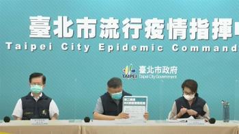 北農群聚感染45確診 醫警告:萬華進入「第三波感染」