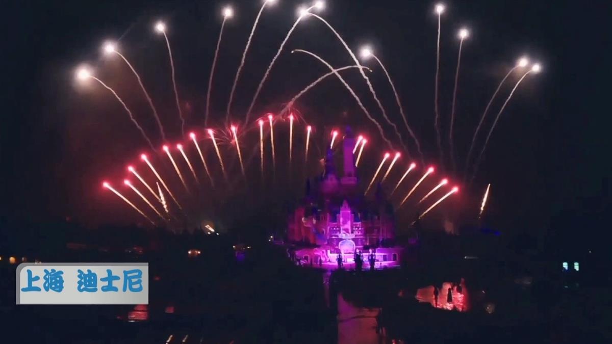 五歲生日趴!迪士尼明星嗨翻夜上海