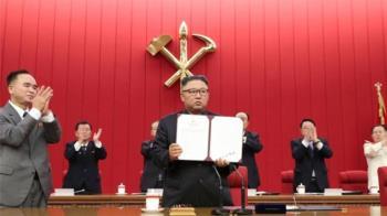 金正恩承認嚴重缺糧:解讀朝鮮糧荒四個基本問題