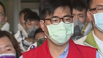 快訊/高雄5地區明停班停課 暫停疫苗接種