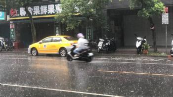 10縣市暴雨!一圖看懂未來4天雨下多少 鋒面這天才離開
