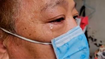 93歲父打完AZ「躺懷中猝逝」 兒淚問:跟疫苗沒關嗎