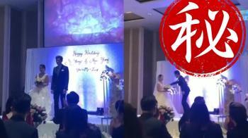婚禮上播「新娘與姐夫運動片」 綠帽男復仇背後藏恐怖真相