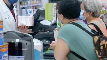 居家快篩劑開賣!部分藥局已到貨 可自我檢測