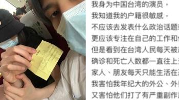 任思齊突暴走!痛批「執政黨是弱智」 大讚中國疫苗
