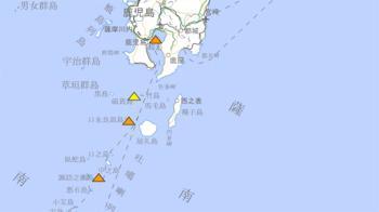 日鹿兒島深夜火山爆發 「巨石噴飛」升三級警戒