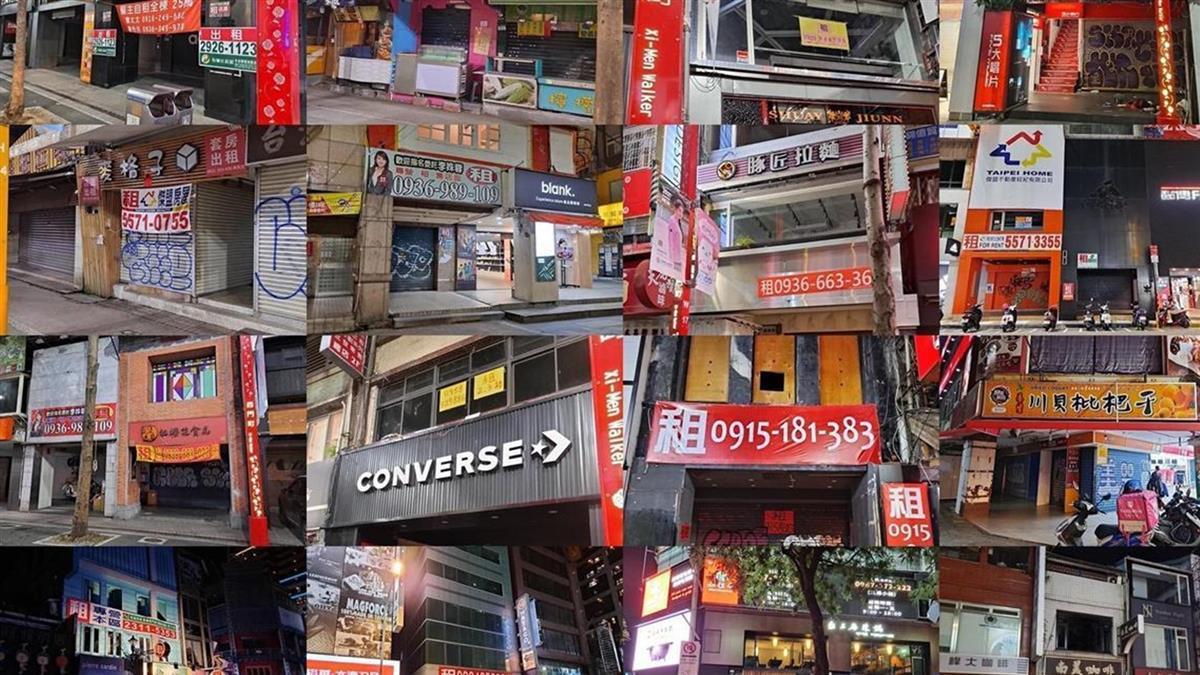 西門町超慘!招租廣告超密集 至少24店家倒閉