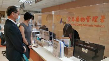 快訊/慈濟申請採購500萬劑BNT疫苗 今天送件了