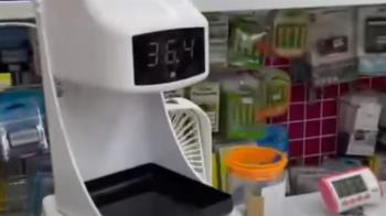 獨/賣場、市場常見機器「量手溫+噴酒精」醫師:手溫不夠精確