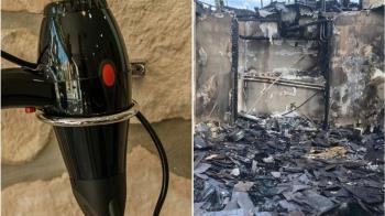 吹風機用完直接放抽屜 房子竟整棟起火全燒光