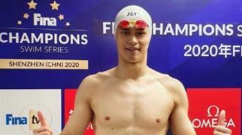 禁賽期減至4年仍無緣東奧 游泳好手孫楊:會加油堅持